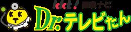KKT! 医療ナビ Dr.テレビたん