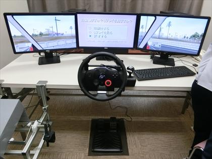 ドライビングシミュレーター