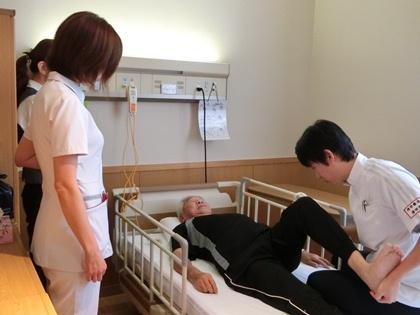 入院時合同評価