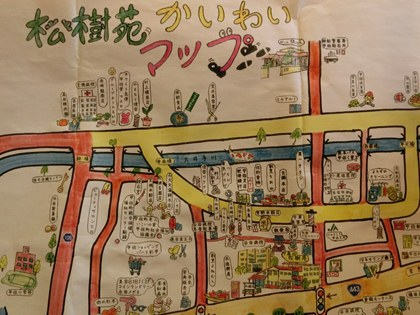 松樹苑かいわいマップ