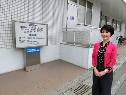 坂田恵子さん
