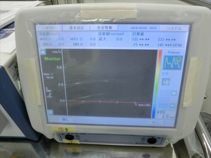 超音波血流計