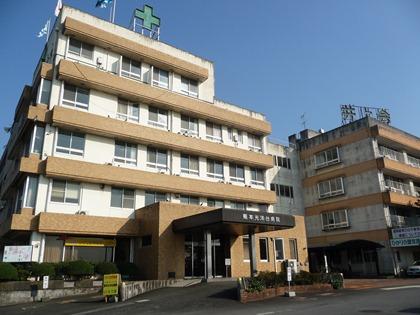 熊本光洋台病院
