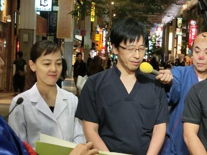 医科歯科連携