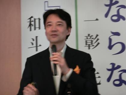 今井 一彰先生