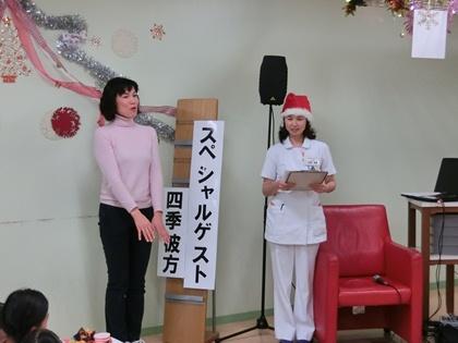 クリスマス会スタート