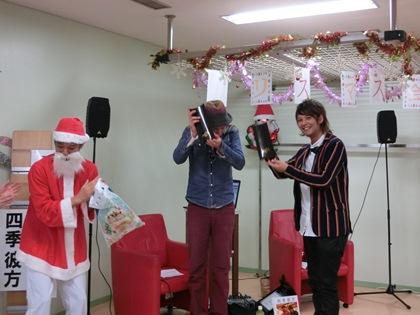 四季彼方へクリスマスプレゼント