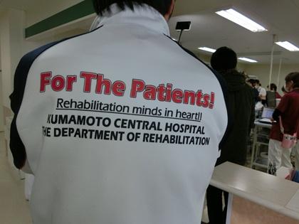 患者のために