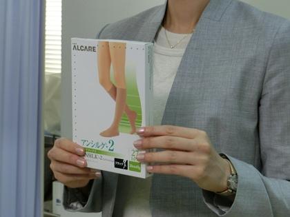 医療用の靴下