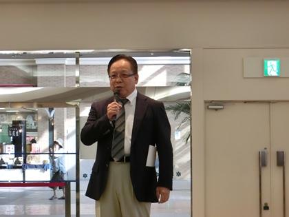 三浦副院長