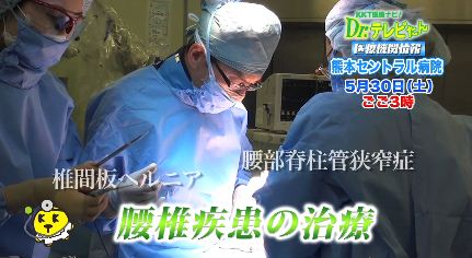 脳神経外科