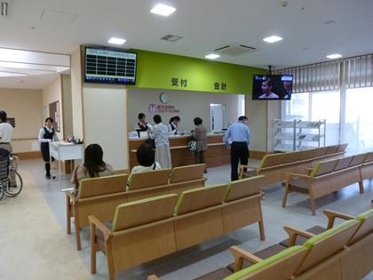 受付と待合室