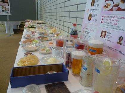 食育SAT体験