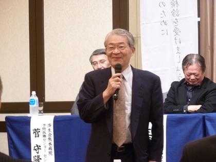 高野正博会長