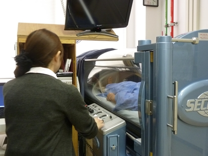 高気圧酸素療法