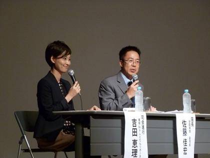 佐藤先生と吉田さん