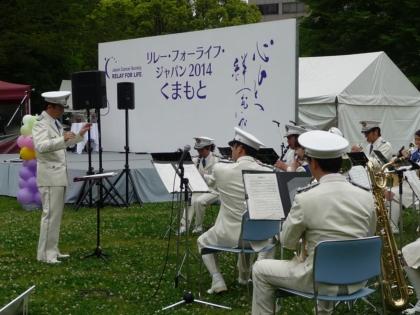 熊本県警察音楽隊演奏