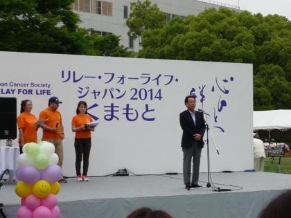 福田稠先生
