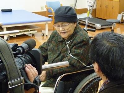 おばあちゃんインタビュー