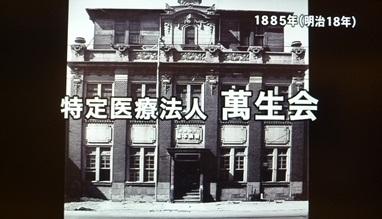 125年を超える歴史
