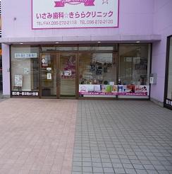 入口前の工夫
