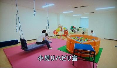 小児リハビリ室