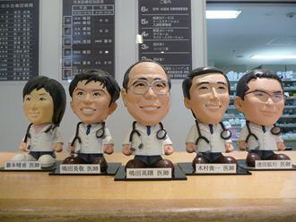 担当医人形