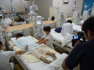 患者様中心の医療