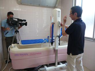 機械浴撮影