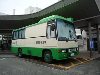 循環器検診車