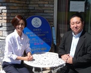 吉田恵理と松本龍