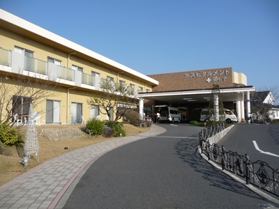 ホスピタルメント桜十字