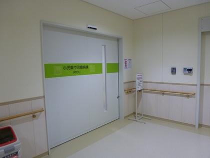 小児集中治療室