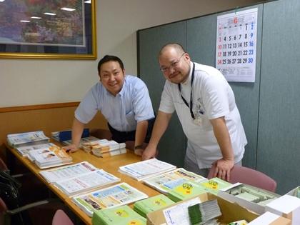 松本と小田さん