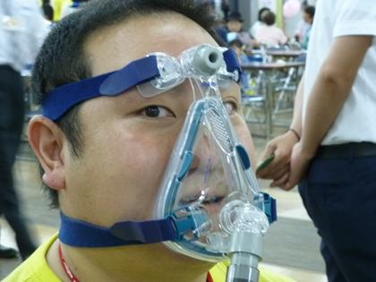 CPAP体験