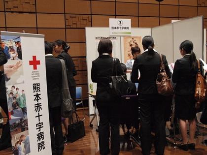 熊本赤十字病院ブース