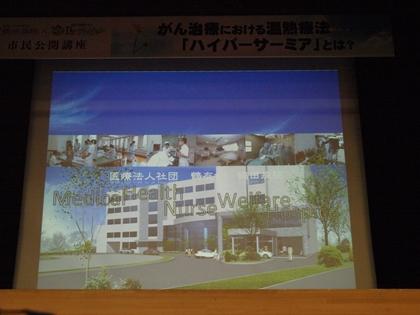 鶴田病院のこれから