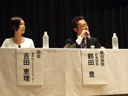 吉田さんと豊先生