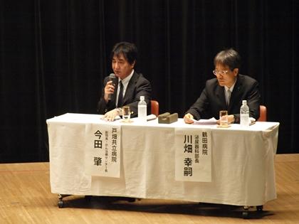 今田先生と川畑先生