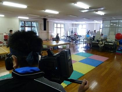 熊本健康・体力づくりセンター