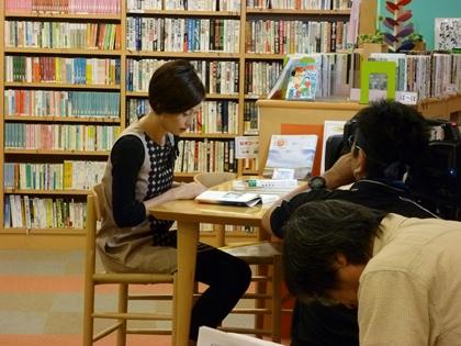健康生活図書館