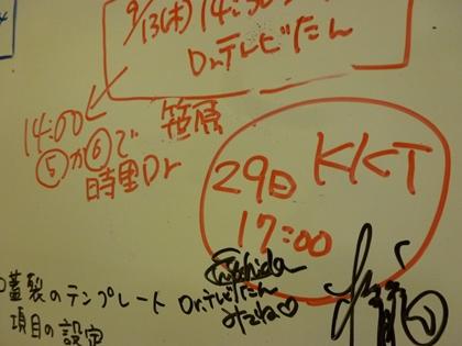 吉田さんサイン