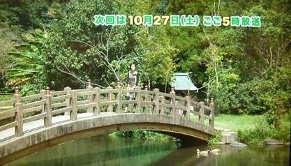 10月は27日(土)放送!