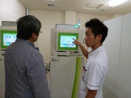 透析液管理