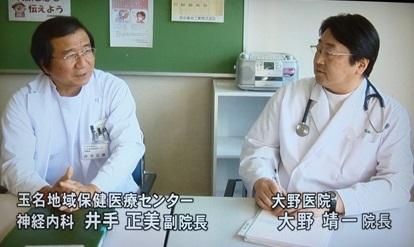 かかりつけ医と病院の医師