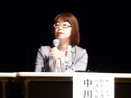 中川 千佳さん