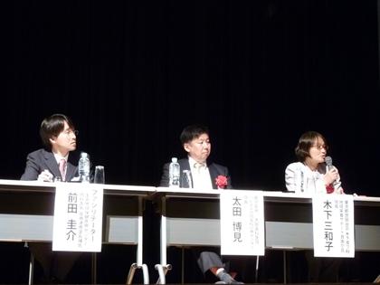 太田先生と木下先生