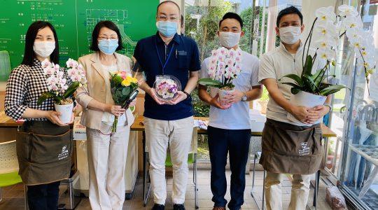 菊南病院様ありがとう【お花プロジェクト】
