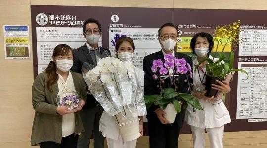 熊本託麻台リハビリテーション病院様【お花プロジェクト】