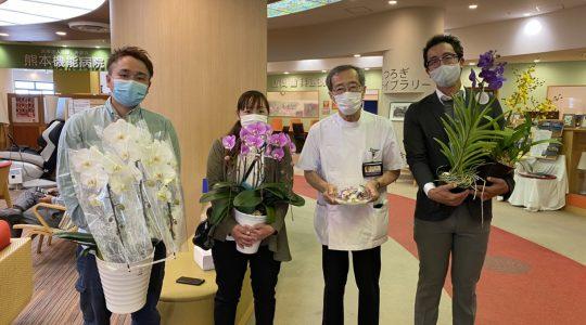 熊本機能病院様ありがとう【お花プロジェクト】